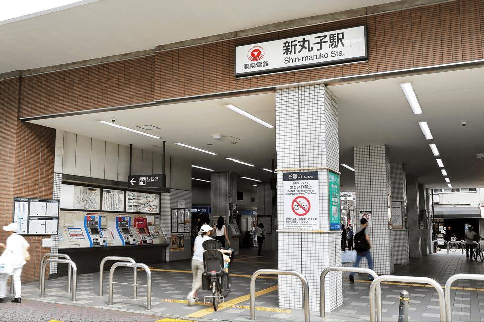 道案内① 東横線「新丸子駅」西口より徒歩1分です。